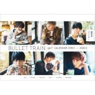 超特急 オフィシャルカレンダー 2019.4→2020.3(通常版)【Loppi・HMV限定】