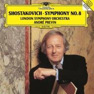 交響曲第8番 アンドレ・プレヴィン&ロンドン交響楽団(1992)