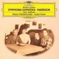 家庭交響曲、家庭交響曲余禄 アンドレ・プレヴィン&ウィーン・フィル、ゲイリー・グラフマン