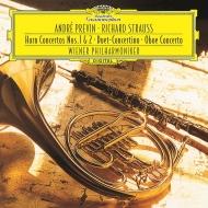 ホルン協奏曲第1番、第2番、オーボエ協奏曲、二重小協奏曲 アンドレ・プレヴィン&ウィーン・フィル、ウィーン・フィル首席奏者たち