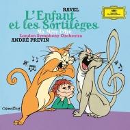 『子供と魔法』全曲、『マ・メール・ロワ』全曲 アンドレ・プレヴィン&ロンドン交響楽団、パメラ・ヘレン・スティーヴン、他(1997 ステレオ)