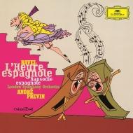 『スペインの時』全曲、スペイン狂詩曲 アンドレ・プレヴィン&ロンドン交響楽団、キンバリー・バーバー、他(1997 ステレオ)