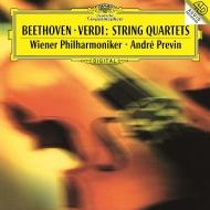 ベートーヴェン:弦楽四重奏曲第14番、ヴェルディ:弦楽四重奏曲(弦楽合奏版) アンドレ・プレヴィン&ウィーン・フィル