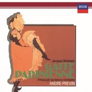 パリの喜び アンドレ・プレヴィン&ピッツバーグ交響楽団