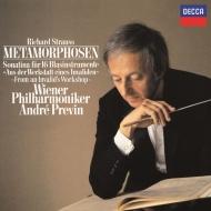 メタモルフォーゼン、管楽器のためのソナチネ第1番 アンドレ・プレヴィン&ウィーン・フィル