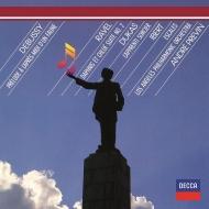 牧神の午後への前奏曲、寄港地〜フランス音楽コンサート アンドレ・プレヴィン&ロサンジェルス・フィル