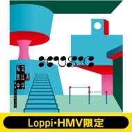 《Loppi・HMV限定 オリジナルクリアファイル3枚付セット》 MUSiC