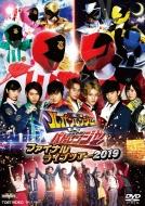 Kaitou Sentai Lupinranger Vs Keisatsu Sentai Patranger Final Live Tour 2019