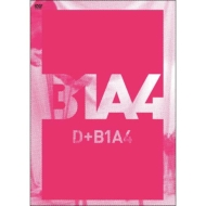 D+B1A4 (DVD+CD+ブックレット)