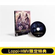 【Windows】ファイナルファンタジーXIV: 漆黒のヴィランズ≪Loppi・HMV限定特典:A4クリアファイル付き≫