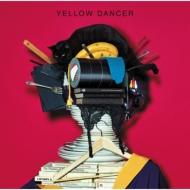 YELLOW DANCER【生産限定盤】(2枚組アナログレコード)