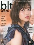 blt graph.vol.40 [東京ニュースMOOK]