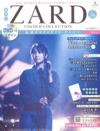 隔週刊 ZARD CD&DVDコレクション 2019年 4月 3日号 56号