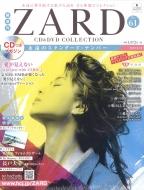 隔週刊 ZARD CD&DVDコレクション 2019年 6月 12日号 61号