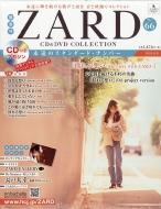 隔週刊 ZARD CD&DVDコレクション 2019年 8月 21日号 66号