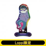 アクリルスタンド(一松)/ えいがのおそ松さん【Loppi限定】