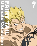 FAIRY TAIL -Ultimate collection-Vol.7