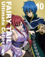 FAIRY TAIL -Ultimate collection-Vol.10
