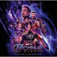 アベンジャーズ/エンドゲーム オリジナル・サウンドトラック