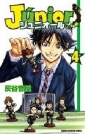 ジュニオール 4 少年チャンピオン・コミックス