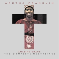 Amazing Grace: The Complete Recordings (4枚組アナログレコード)