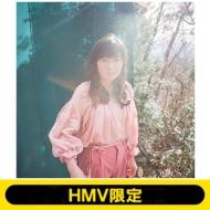 《HMV限定 Tシャツ(サイズM)付きセット》 がんばれ!メロディー