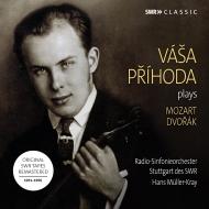 ドヴォルザーク:ヴァイオリン協奏曲、モーツァルト:ヴァイオリン協奏曲第3番、他 ヴァーシャ・プシホダ、ミュラー=クライ&シュトゥットガルト放送響、他(1951-56)