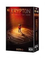 クリプトン<シーズン1>DVD コンプリート・ボックス(2枚組)
