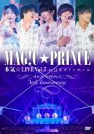 本気☆LIVE Vol.7 in 日本ガイシホール 〜MAG!C☆PRINCE 3rd Anniversary〜