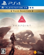 Farpoint Value Selection(※PlaystationVR専用ソフト)