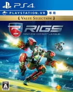 RIGS Machine Combat League Value Selection(※PlaystationVR専用ソフト)