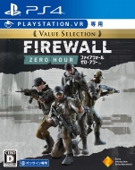 Firewall Zero Hour Value Selection(※PlaystationVR専用ソフト)