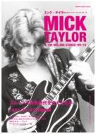 ミック・テイラー & ローリング・ストーンズ '69-'74 シンコーミュージックムック