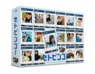 STU48のセトビンゴ! DVD BOX 【初回生産限定】