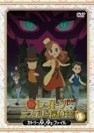 Layton Mystery Tanteisha -Katri No Nazotoki File-13