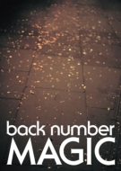 MAGIC 【初回生産限定盤A】(CD+Blu-ray)