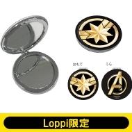 キャプテン・マーベル / ダブルミラー【Loppi限定】