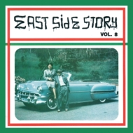 East Side Story Volume 8 (アナログレコード)