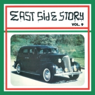 East Side Story Volume 9 (アナログレコード)
