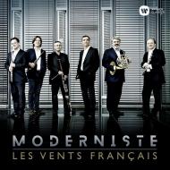 『モダニスト〜ミヨー、ジョリヴェ、マニャール、ニールセン、他』 レ・ヴァン・フランセ(2CD)