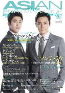 ASIAN POPS MAGAZINE 138号