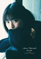 瀧本美織カレンダー2019.4-2020.3