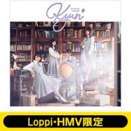 《Loppi・HMV限定 生写真3枚セット付》 キュン  【初回仕様限定盤 TYPE-B】(+Blu-ray)