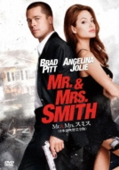 Mr.& Mrs.スミス <日本語吹替完全版>