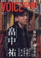 VOICE GANG Vol.6 SCREEN (スクリーン)2019年 3月号増刊