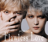 Flawless Love 【TYPE A】 (+Blu-ray)
