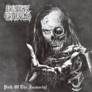 Path Of The Immortal: 暗黒の地球