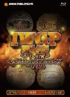 IWGP烈伝COMPLETE-BOX VII 【Blu-ray-BOX】