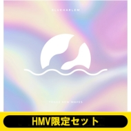《HMV限定 折りたたみ傘付セット》 BLUEHARLEM 【初回限定盤】(+DVD)