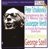 チャイコフスキー:交響曲第4番、ヴェルディ:『運命の力』序曲 ジョージ・セル&クリーヴランド管弦楽団(1968年ステレオ)